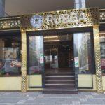 Rubba Cafe Restaurant